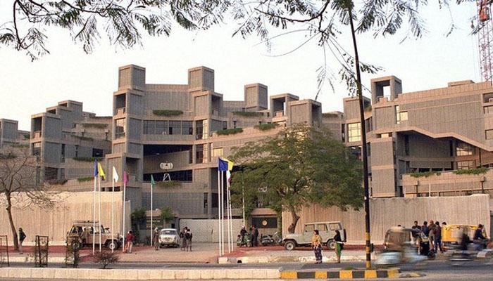 National Science Centre, Delhi